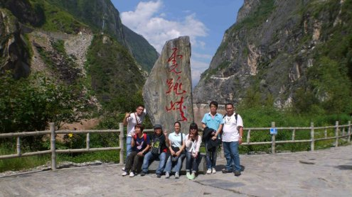 Tiger Leaping Gorge 2